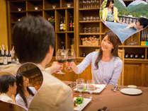 """◆カップルプラン◆""""大切な日""""に大切な方と一緒に過ごす♪ゆったりとロマンチックな時間を満喫♪"""