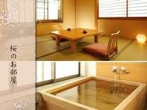 檜風呂付和室のお部屋