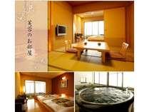 陶器風呂付和、洋室のお部屋