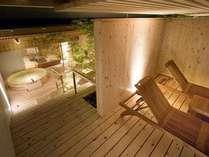 庭園露天風呂付き客室【雲の波】(1間10畳)