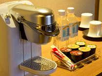 和リゾート浪漫客室:コーヒーマシンで淹れたてのドリンクをお召し上がりくださいませ