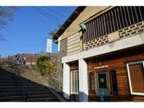 The Deer Park Inn / Mountain Home Lodge