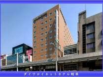 ダイワ ロイネットホテル岐阜◆じゃらんnet