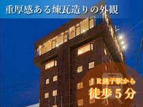 ホテルサンサニー (千葉県)