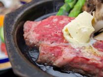 *夕食一例(栃木牛コース)/季節の食材を盛り込んだ会席料理です