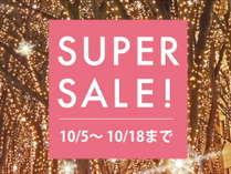 [ Super Sale 2018/10/05-10/18 ]