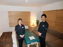 リラクゼーションセラピー(全身・部分ほぐし)専門スタッフがお部屋で施術します。