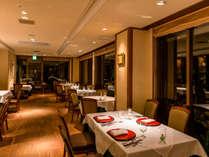 レストラン 「ラ・リヴィエール」/ディナータイムイメージ
