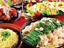 【夕食付プラン】ご夕食は、22店舗の中からお好きな店舗を選ぶ事が出来ます。(写真はイメージです)