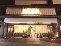 熊本 和数奇 司館◆じゃらんnet