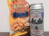 【朝食付き】夏季限定ビールおつまみ付きプラン♪