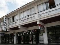 磐梯 西村屋◆じゃらんnet