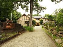 ◆【外観】那須高原の中心に佇むバリアフリーの癒し宿