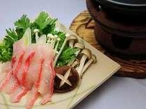 舞鯛・メジナ・金目鯛など下田の美味しい地魚を天城深層水でしゃぶしゃぶプラン(9月~2月限定)