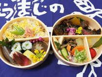 """◆2食+名物弁当付◆大好評の""""馬路温泉前駅弁当""""食べんと損!馬路村の旬がこじゃんと詰まっちゅう♪"""