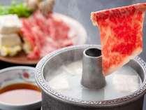 【とろける温泉湯豆腐と佐賀和牛のしゃぶしゃぶ】プラン 貸切五右衛門風呂・マッサージチェア無料
