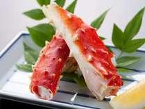 タラバ蟹がメインの季節の会席プラン