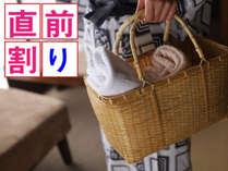 【現金特価の直前割】お得に泊まるチャンスです☆彡温泉湯豆腐と佐賀産牛のしゃぶプラン【夕食お部屋食】