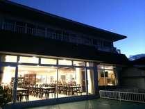 民宿旅館 美城◆じゃらんnet