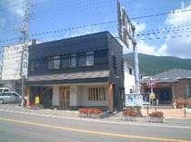 民宿マルヤマ