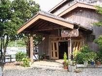 檜扇荘◆じゃらんnet
