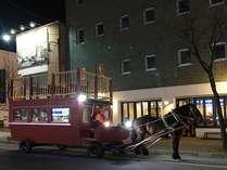今春より夜の町なかを巡る馬車バーの運行を開始しました。帯広の夜を満喫してください♪