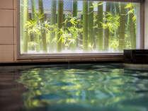 ■天然温泉【御在所岳の湯】■
