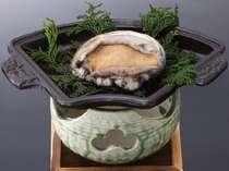 追加料理『鮑の陶板焼き』 当館おすすめ!問答無用の1番人気! お一つ3,240円