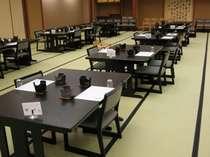 当館のB1Fにある大宴会場『大潮の間』朝食バイキングならびに、ハーフバイキングの会場です。