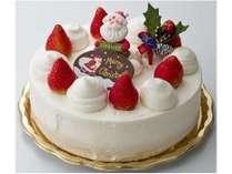 ☆☆【クリスマスケーキ付プラン】☆☆