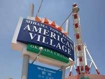 美浜アメリカンビレッジ:バラエティに富んだショップやアミューズメントが集結した人気スポット