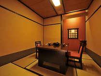 個室食事処【椅子席】