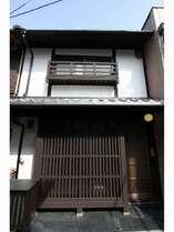 町家レジデンスイン 新道あずき庵 (京都府)