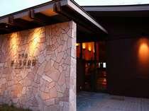 国立公園特別地域・支笏湖の四季折々の恵まれた自然の中に立つ隠れ家。