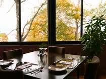 色づく木々を眺めながらお食事をお楽しみくださいませ。