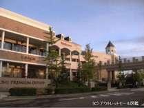 【仙台泉プレミアム・アウトレット☆クーポン引換券付】ほっこりX'masフェア2015☆バイキングプラン♪