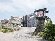 黒汐の宿 臨海荘