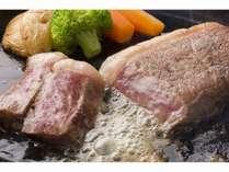 【じゃらん限定】最高級黒毛和牛・仙台牛ステーキ(150g)付き♪『い~おにくプラン』