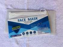 マスクをプレゼントしております。(お一人様ご一泊につき1枚)