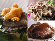 春・夏が旬のあわび料理。料理長オススメの3種類の料理方法より1品お選びいただけます。
