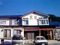 八幡平山麓荘 (秋田県)
