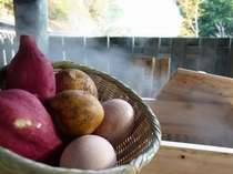 【蒸し物プラン】野菜盛(サツマイモ等)☆黒川唯一の蒸し処で蒸した野菜の味は格別!