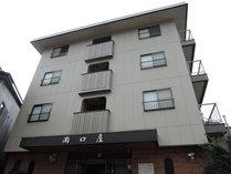 *【外観】家族経営ならではのアットホームな人情味溢れる旅館です