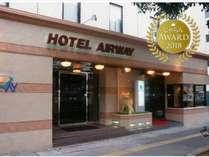 ホテルエアウェイ 泊まってよかった宿大賞2018年接客・サービス部門3位