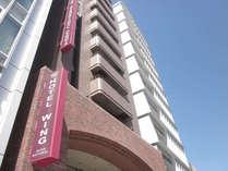 ホテル ウィング インターナショナル名古屋◆じゃらんnet