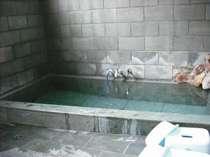 ご家族でどうぞ♪天然温泉かけ流しのお風呂