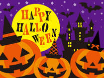 【Happy Halloween☆】ハロウィン仮装もOK★ハッピー特典付き♪