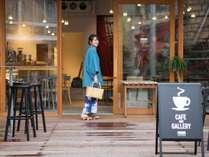 オープンカフェで浴衣のままコーヒーをどうぞ♪