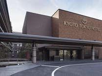京都 東急ホテル◆じゃらんnet