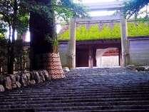 ◆伊勢神宮参拝など、亀山を拠点に三重のあらゆる所へ・・・◆スタンダードなプランです◆